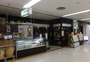 2016年3月11日(金)13時での閉店を決めた「カフェ・ラ・ターブル」