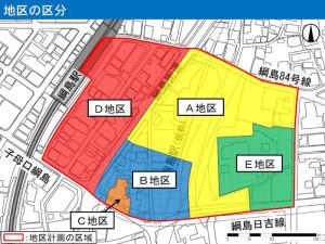 5つに分けられた再開発区域のうち、