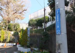 日吉本町1丁目の閑静な住宅街にある日吉地区センターでは2016年3月まで外壁などの工事が行われている
