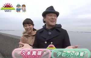 デビット伊藤さんと久本真菜アナウンサー(2016年2月20日の放送より)