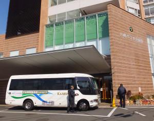 井田病院が2006年12月から運行していたJR武蔵小杉駅行のシャトルバス