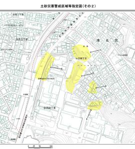日吉駅の付近でさえ土砂災害の危険区域がある(神奈川県の公開地図より)