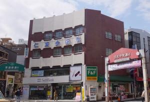 日吉駅の西口を降りると仁愛会歯科のビルがまず目に入る。付近には同医院のほか20以上の歯科がひしめく