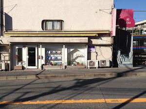 綱島街道沿いにあったこの建物、覚えていますか?