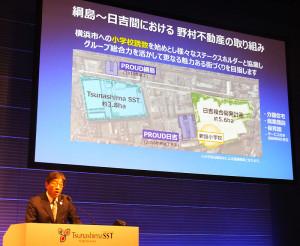 綱島SSTと日吉複合開発について発表する野村不動産の宮嶋誠一社長