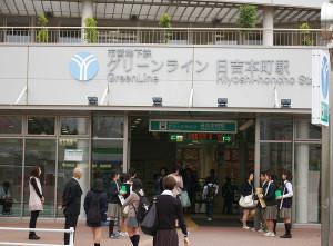 グリーンライン日吉本町駅に出向くと、日吉台中学校の生徒と先生が募金活動を行っていました
