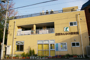 浜銀通りにある「みんなの保育園」は、創設の地である下田町に認可園を新たに開設する
