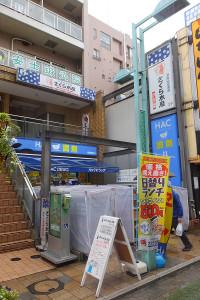 綱島駅西口のすぐ近くのビル2階にある「さくら水産」は5月8日で閉店となる