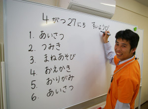 「きらり綱島校」の責任者・永岡さんは介護福祉士の資格も持っている。「どの家庭も課題を抱えているかと思います。地域の皆さん、コミュニティとうまくやっていこうという力、情報発信の仕方などを習得するお手伝いができたら」と、1人1人の違いをマンツーマンで指導していくメリットを説明