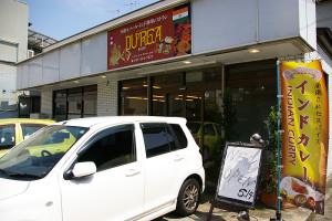 オープン初日は「松の川緑道」でのおまつりの日!ドルガ(DURGA)のことを想い出し、早速お店へ向かいます