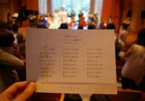 讃美歌312番「いつくしみ深き」を斉唱、結婚式気分が盛り上がります