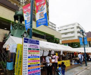 1日は雨もぱらつきステージは綱島小学校で開催。フリーマーケットも中止になってしまいましたが、飲食やゲームのブースには多く人が集まっていました。2日はこのパデュ中央広場でステージが行われるとのこと