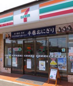 セブンイレブン日吉5丁目店