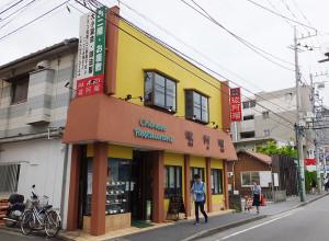 5月中での閉店を表明している中華店「玻阿瑠(パアル)」
