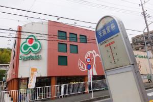 スーパー「三徳高田店」はバス停の目の前にある