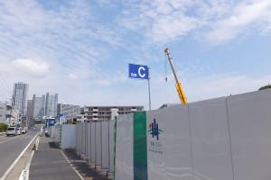 神奈川県住宅供給公社による約174戸の賃貸住宅と保育所の建設現場(北加瀬1丁目)