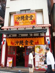 沖縄食堂、明日6月10日(金)の正式オープン前、プレオープンの日にお邪魔してきました!鮮やかなお店の沖縄らしい「朱色」や橙色が、日吉中央通りの看板色「深紅」にもぴったりマッチしています。立ち止まる人も多数見られました