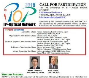 ネットワーク分野の研究者が世界中から日吉に集う国際学術会議「iPOP2016」のチラシ(公式ホームページより)