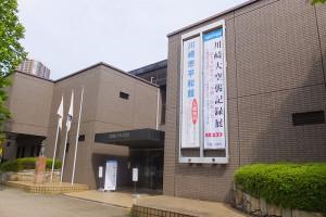 元住吉駅や武蔵小杉駅から徒歩10分ほどの場所にある「川崎市平和館」