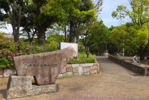 「川崎市平和館」の周辺は広い「中原平和公園」(元住吉駅から徒歩5分)となっており、子ども連れにも最適