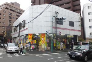 パチスロ店「ミラージュ」の閉店後は衣類や雑貨などを扱う「Dショップ綱島店」だったが、昨年9月に閉店した(2015年8月29日撮影)