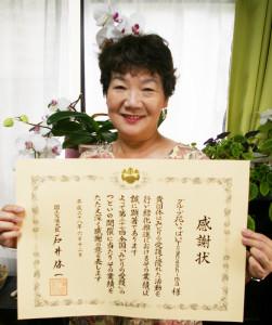 「グループ花いっぱいTsunashima」が国土交通大臣表彰を受賞。代表の真島淳子さん。6月12日(日)に千葉県柏市で開催された表彰式にも出席した