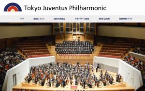 「東京ユヴェントス・フィルハーモニー」は、慶應義塾150周年を記念して設立された当時は「慶應義塾ユースオーケストラ」という名称だった。現在は他大学ゆかりの学生らも交えて、毎回独自の演奏会を企画。数多くの世界初演・日本初演に挑戦している(写真は同フィルホームページより)