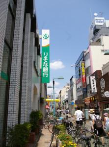 「りそなトラストオフィス綱島」は綱島駅西口から徒歩1分の綱島支店内に新設される