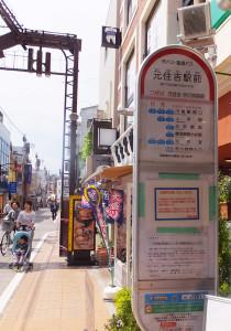 今も元住吉駅前にはバス停だけが残されている
