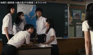 映画「ソ満国境 15歳の夏」の1シーン(公式動画より)
