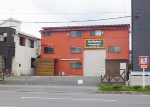6月に綱島西から撤退したトイファクトリー