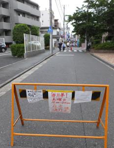 当日は開始1時間前の16時から20時まで南日吉商店街が車両通行止めに