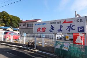2015年までは綱島駅東口で旅館が営業していたが現在は休止中
