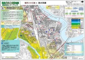幸区版の「鶴見川洪水避難地図+浸水実績図」、青い丸印が過去に浸水被害に遭った場所(川崎市ホームページより)