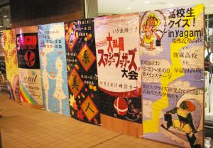 カラフル、そして精緻(せいち)に満ちたイベント毎の手作り看板の数々