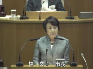9月9日の横浜市会で答弁する林文子市長(横浜市会インターネット中継より)