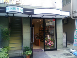 TSUTAYAの並びの普通部通り寄りにオープンしていた古書店「ふもすけ堂」