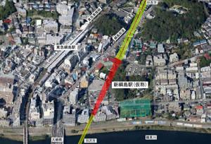 新綱島駅の周辺を鶴見川側から見た航空写真(鉄道・建設機構の「神奈川東部方面線」ホームページより)