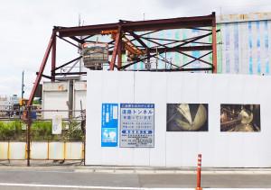 地下30メートルでトンネル工事が行われているため、地上では気づかないことが多い(北新横浜町)