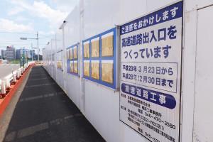日産スタジアム近くの「亀甲橋」付近に新横浜出入口が設けられる