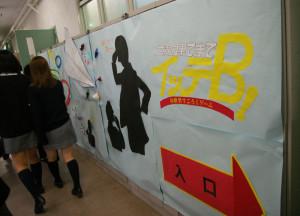 『横浜日吉新聞』をパネルに使用いただけると聞き・・・