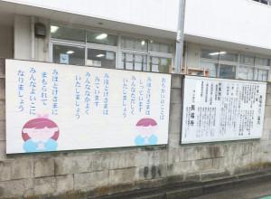 長福寺は綱島で2つの幼稚園を運営している
