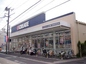 下田町4丁目にあるドラッグストア「クリエイトSD港北下田町店」