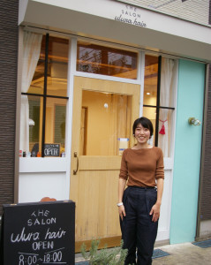 美容室ウルラヘアー(ulura hair)は綱島駅から徒歩9分。オーナーのようこさんが一人で運営。イトーヨーカドーや綱島小学校からは徒歩5分と交通至便な場所にある