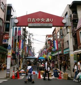 第4回目となる日吉中央通りフリーマーケット「日吉楽市」は11月27日開催(第3回目、2016年9月25日の様子)