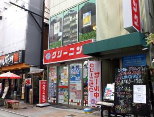 綱島駅西口にほど近いビルの2階にオープンした「ヒマラヤ綱島店」