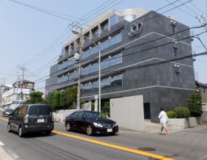 1997年3月まで本社として使っていた第2ビルも綱島街道沿いの箕輪町1丁目にある