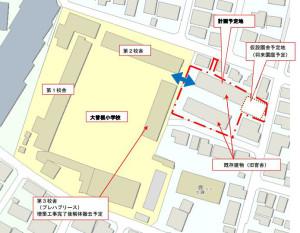 隣接する国家公務員宿舎を解体して増築校舎と保育園を新設する(横浜市の業務説明資料より)