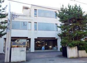 日吉本町4丁目にある大塚製靴の日吉工場(横浜工場)