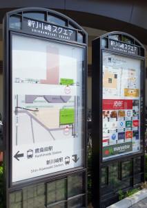 スーパーなどが揃う「新川崎スクエア」